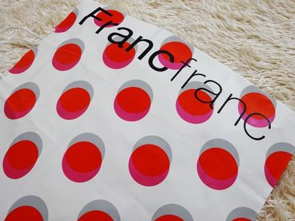 フランフラン1