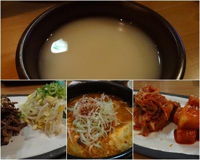 横浜1日め(6)