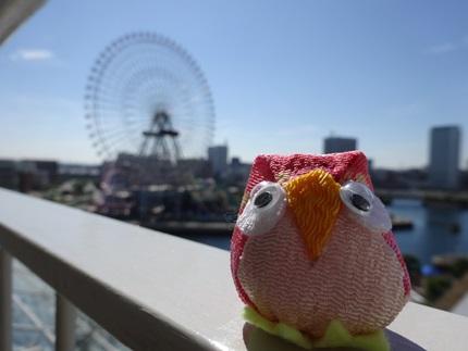 横浜2日め