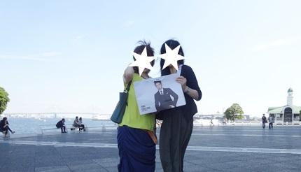 横浜2日め(1)