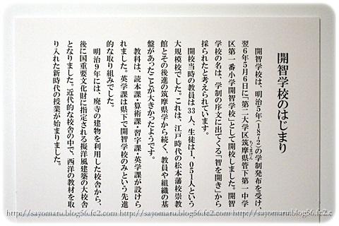 sayomaru10-783.jpg