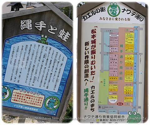 sayomaru10-832.jpg