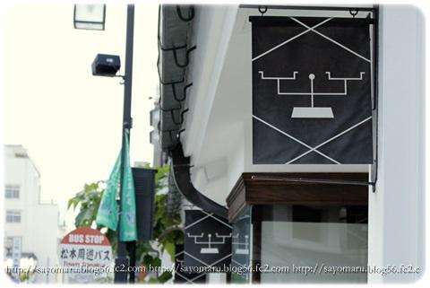 sayomaru10-838.jpg