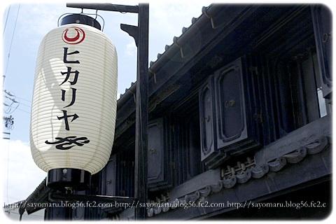 sayomaru10-852.jpg