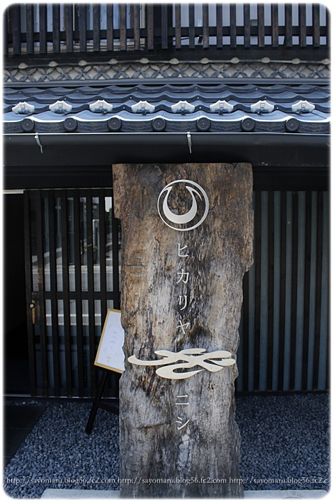 sayomaru10-856.jpg