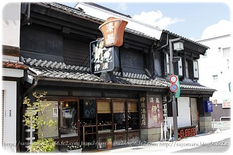 sayomaru10-880.jpg