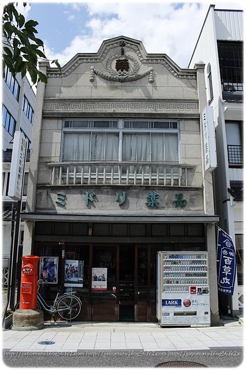 sayomaru10-881.jpg