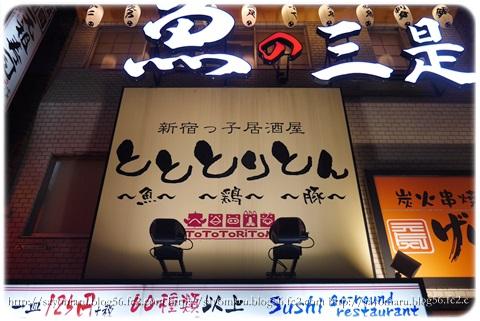 sayomaru10-928.jpg