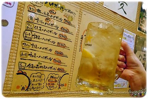 sayomaru10-929.jpg