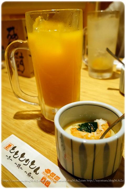 sayomaru10-938.jpg