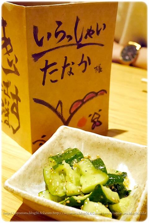 sayomaru10-940.jpg