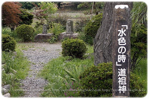 sayomaru10-984.jpg