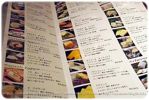 sayomaru11-117.jpg