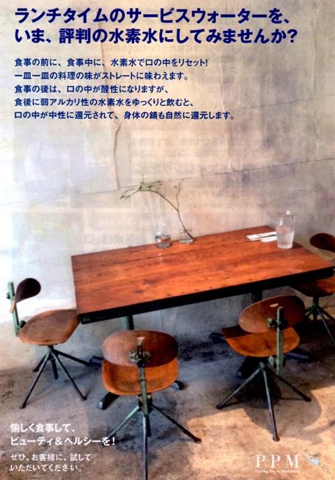 sayomaru11-41.jpg