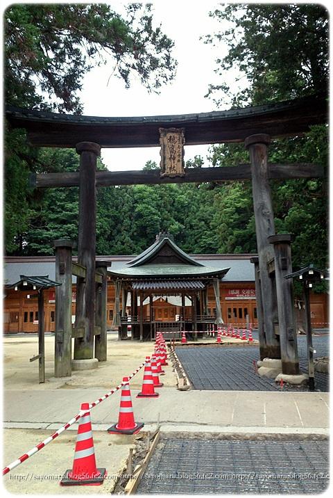 sayomaru11-62.jpg