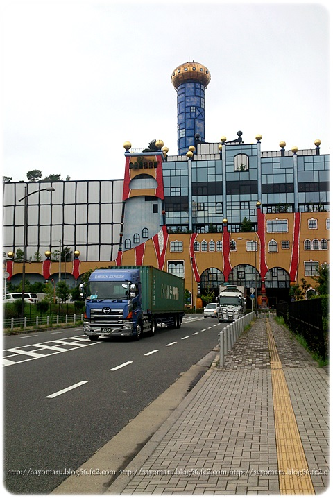 sayomaru11-71.jpg