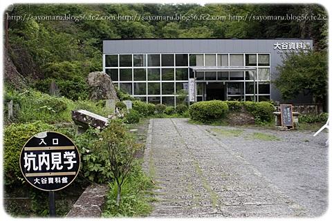 sayomaru11-86.jpg