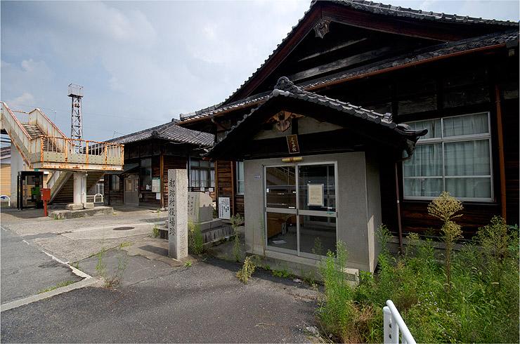 miatomurayakuba