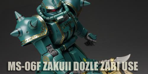 mg_dozle037.jpg