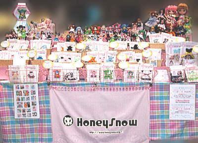 8/31【arte Varie3】(CITY内) 【HoneySnow】