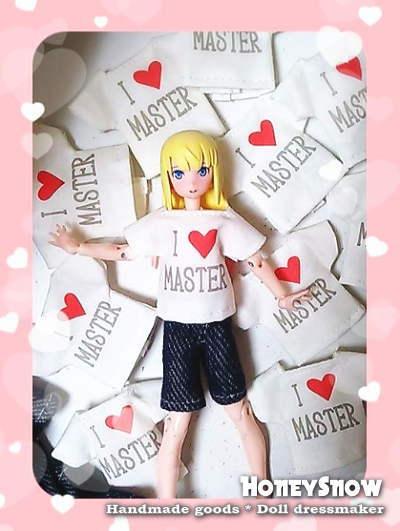 【あいらぶ♡マスター】 Tシャツ&パンツセット