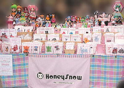 COMIC CITY SPARK 9 【HoneySnow】