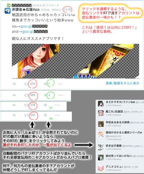 spam2014-08-11_2.jpg