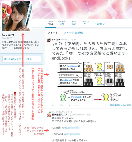 spam2014-08-12_10.jpg