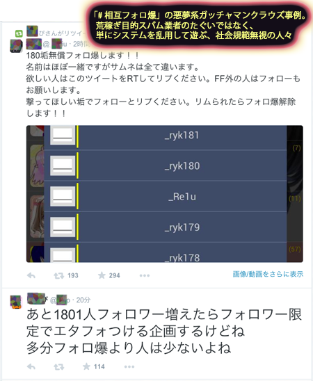spam2014-10-05c.png