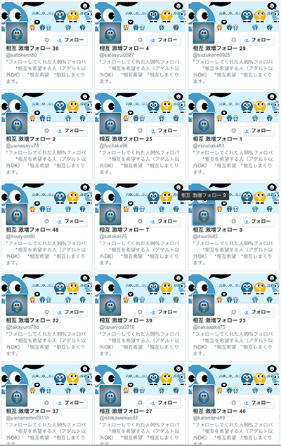spam2014-10-13.png