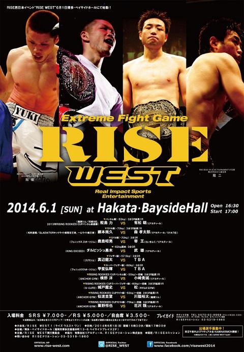 140601rise-poster.jpg