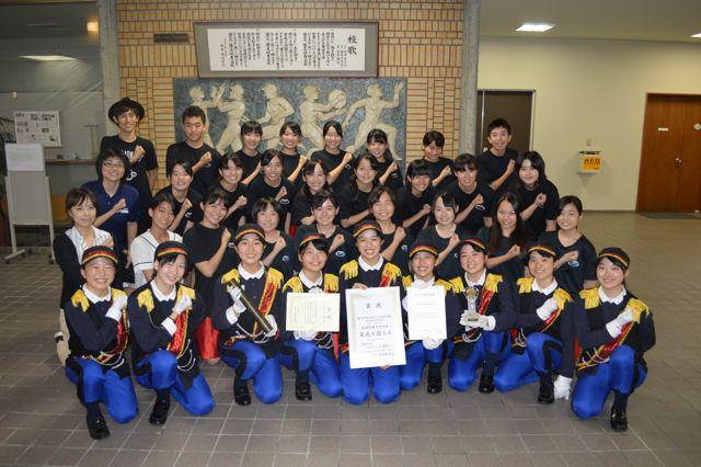 ダンス部優勝201420-2006