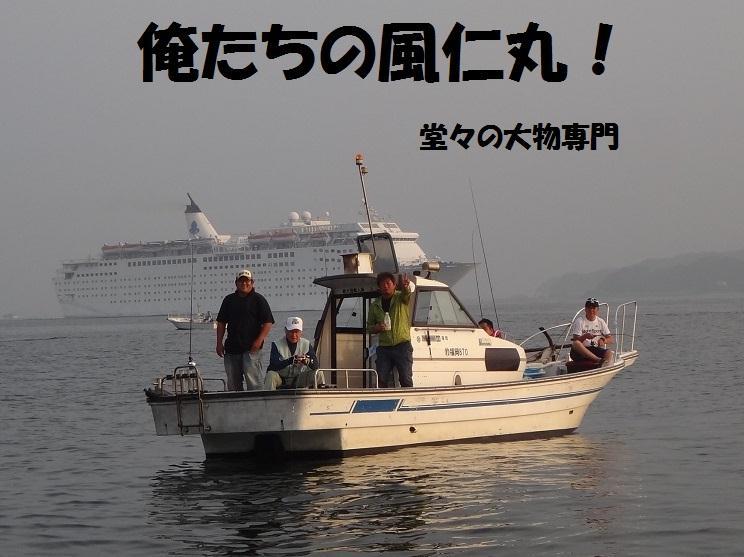 4_20140731165932bd0.jpg
