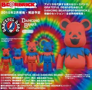 GRATEFUL DEAD DANCING BEARS BE@RBRICK