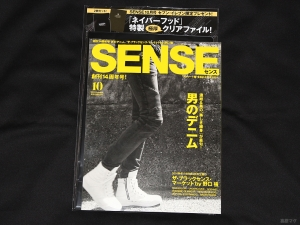 SENSE × NEIGHBORHOOD