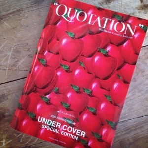 UNDER COVER SPECIAL EDITION by QUOTATION