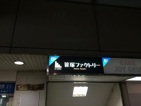 20141012_01.jpg