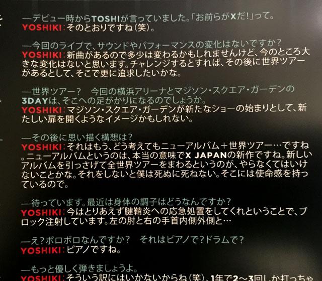20141014_02.jpg