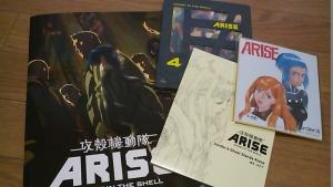 arise4_001