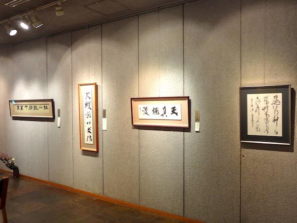 第43回青硯同人展02