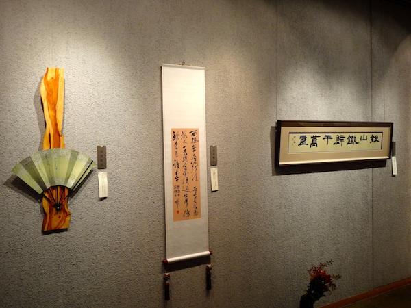 第43回青硯同人展03