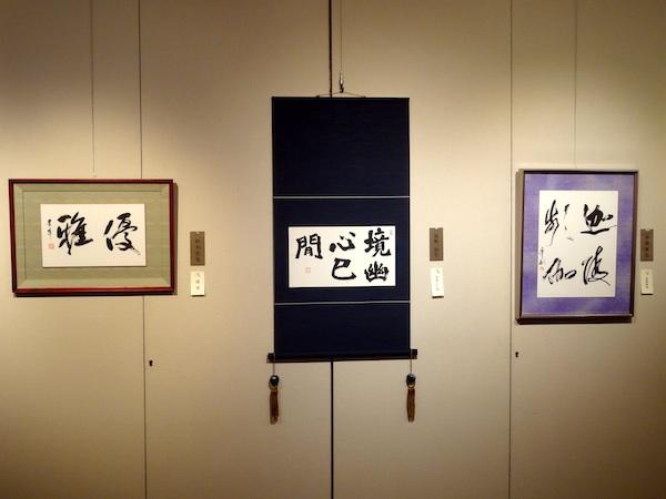 第43回青硯同人展09