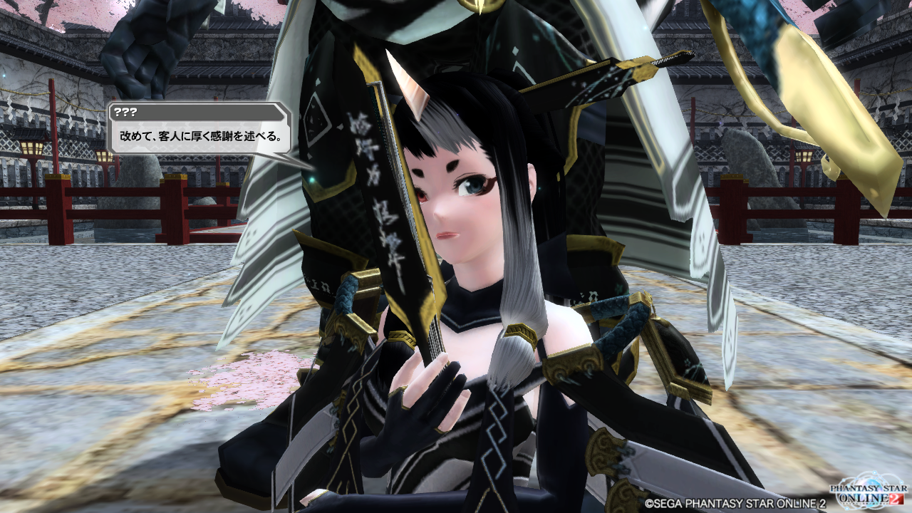 pso20141003_213313_001.png