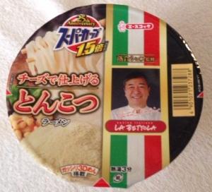 チーズとんこつパッケージ