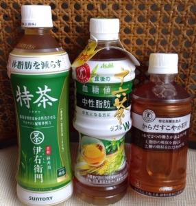 とくほ飲料3種