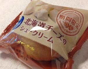 チーズシューパッケージ
