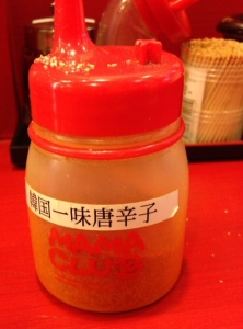 ラーメン店辛味調味料4