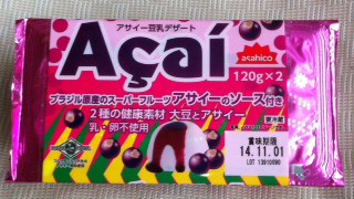 アサイー充填豆腐1