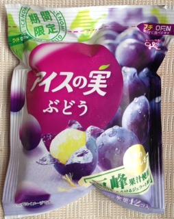 アイスの実ぶどうアサイー1