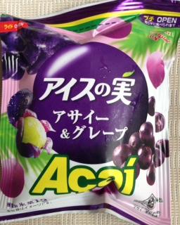 アイスの実ぶどうアサイー2